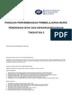 pppmpendidikansivikdankewarganegaraantingkatan2