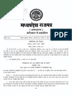 Registration_fees_2014-08-08-353