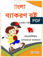 Best Bengali Grammar Book.pdf