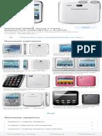 самсунг стара модель - Поиск в Google.pdf