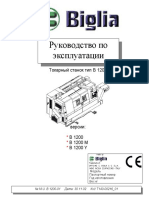 Biglia_manual_T140-00216_1.Ru