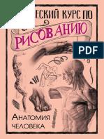 55519586.pdf