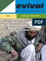 Revival Prayer Bulletin Feb/Mar 2011
