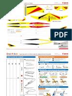 Laminated Paper Airplane 0010212 Pattern