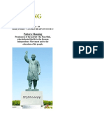 Ko Dang Tul Instructional PDF