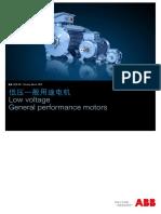ABB LV motor.pdf