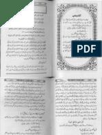 Khutbaat e Faqeer Vol 12 Tauba Nasooh