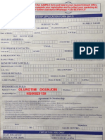 Edmark Registration Form