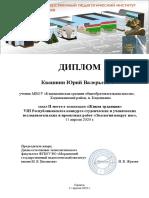 5ff8a44ba189657771087466d6339949.pdf