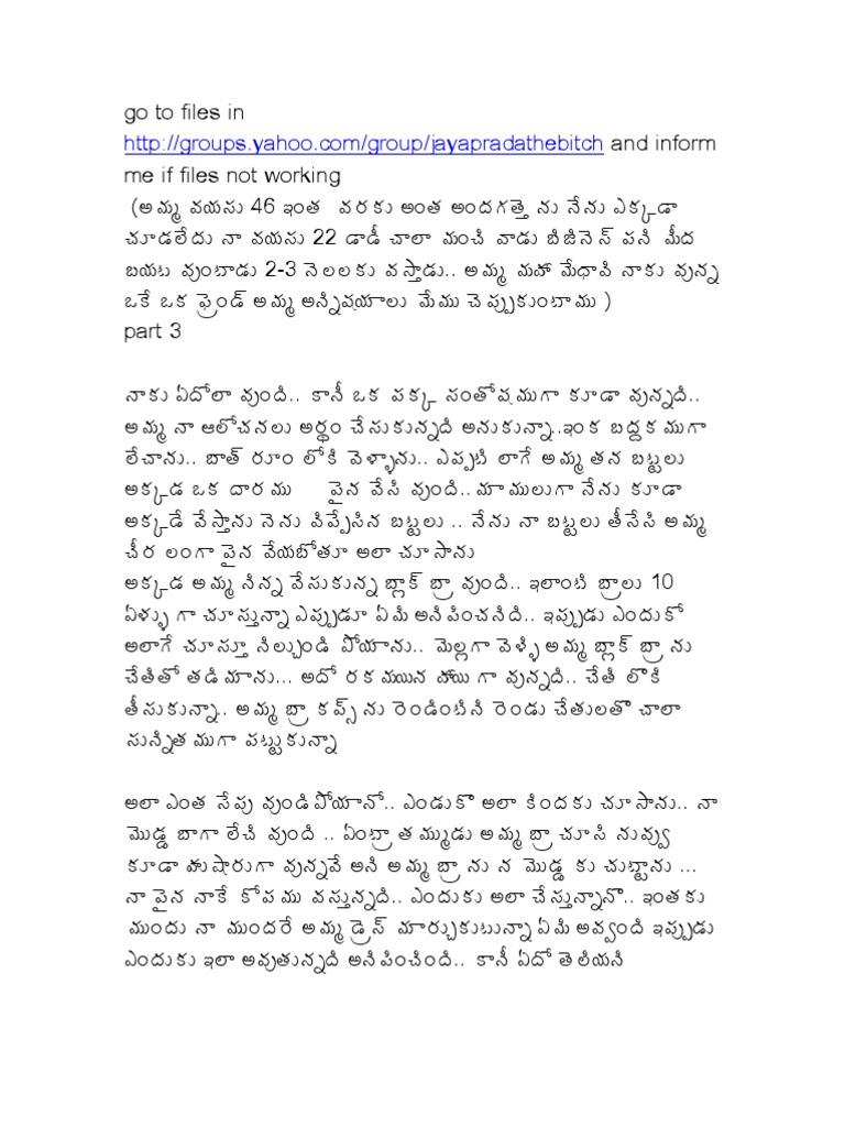 Ammanu Dengina Kathalu In Telugu Pdf-5196