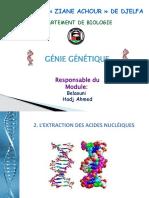 genie-gen-2020
