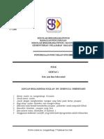 PAPER 1 TRIAL SPM SBP 2008