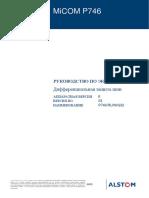 mp746.pdf