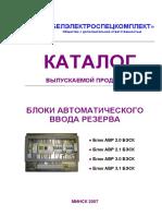 Katalog_ABP
