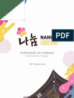 e-Book-NANUM-COREANO-Introdução-ao-Coreano-Aprendendo-Hangul.pdf