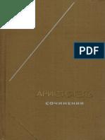 bc4cece4a4614932f3a19343e1510df2.pdf
