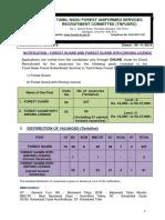 FG FGDL 2019 NOTIFICATION