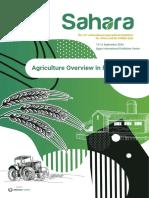 Sahara Industry report.pdf