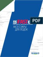 FASTen-2017-M.pdf