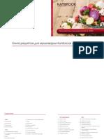 Книга рецептов для мультиварки Kambrook APR401.pdf