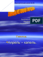 u_prirody_net_plohoi_pogody