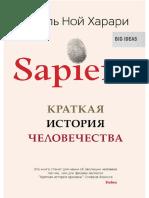 22150614.a4.pdf