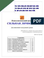 ТИЖ.pdf