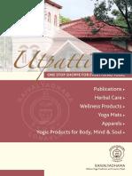 Utpatti-Catalogue