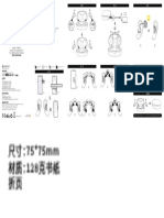 Taotronics Headphones TT-BH079_user-manual