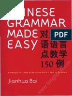 对外汉语语言点教学150例.pdf