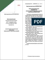 english2020demo-fipi.pdf