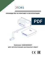 2015_10_05 Manual_ASW4000
