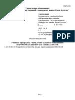 programs_wp35364