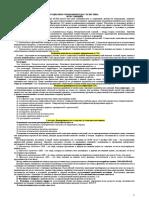 Бабич С.Г. - Социально-экономическая статистика - 2004.doc