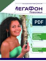 fdffvf.pdf