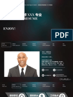 Self introduction PPT template