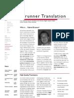 G.Brunner German English Translation