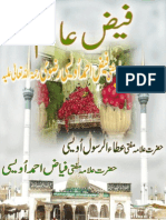 Faiz e Alam - February, 2011