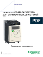 ATV12_manual_rus