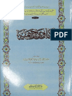 Fatawa_Rahimia_3