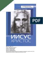 Kasper_V_Iisus_Khristos_Sovremennoe_bogoslovie.pdf