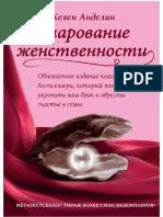 31940262.a4 3.pdf