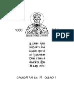 Логос и Святая Русь.pdf