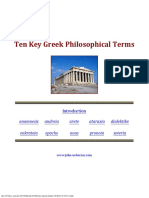 The Key Greek Philosophical Terms