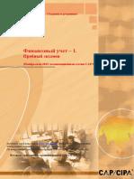 Зимушка ноя 12 условие.pdf