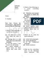 نموذج اختبار الكتابه 213 مع الحل.doc