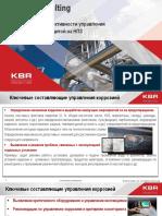 Повышение эффективности управления коррозионной защитой.pdf