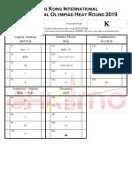 HKIMO-Heat-Round-2019-Mocks-All-Answers.pdf