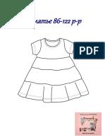 Platye_r_86-122