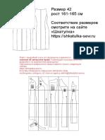 Platye-sarafan-s-relyefami_-161-165_-42
